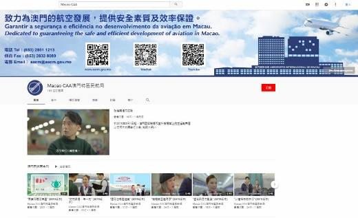 AACM launches new promotional videos news photos 02 (520x317).jpg